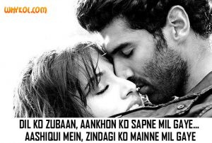 Romantic love shayari from the movie Aashiqui 2