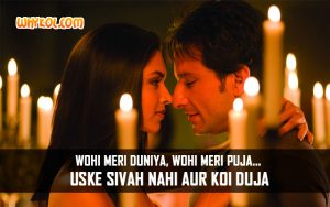 Hindi love aaj kal101