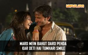 Bollywood Dialogues | Saif Ali Khan in Love Aaj Kal