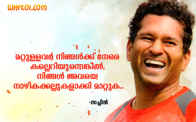 List Of Malayalam Inspiring Quotes 60 Inspiring Quotes Pictures Extraordinary Inspirational Images Download Malayalam