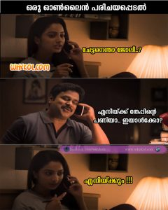 Lovers chat | Malayalam Funny Jokes images