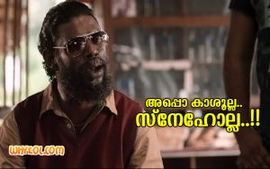 Vinayakan Dialogues from the Movie Kali