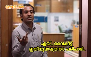 Soubin Sahir Comedy Dialogue from Kali