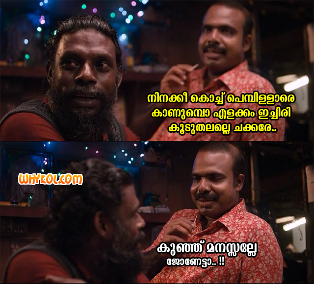 Vinayakan and Chemban Vinod dialogues scene in Kali