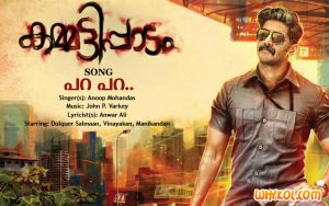 Kammattipadam Song Lyrics