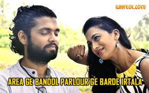 Simple aagi ondh love story dialogues | Kannada Movie