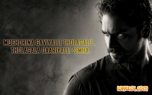 Sriimurali dialogues from the Movie Ugramm
