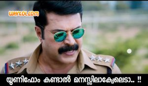 Malayalam Movie Kasaba Dialogues | Mammootty