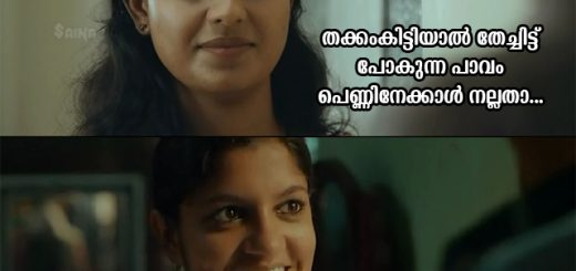Malayalam Movie Comedy Dialogues and Images - WhyKol