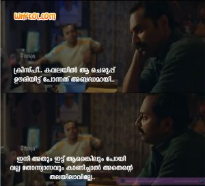 Malayalam Current Affairs Trolls | Mallu Comedy