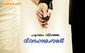 Wedding Day Wishes in Malayalam Language