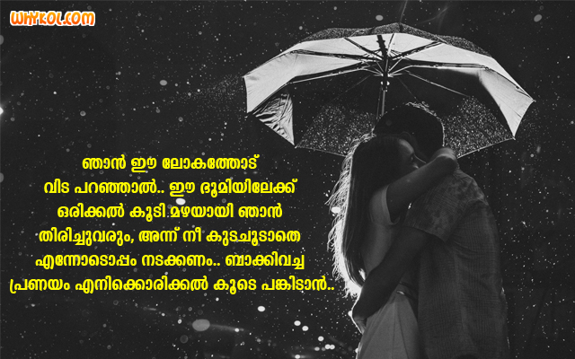 List of malayalam marriage quotes 60 marriage quotes pictures and Fascinating Malayalam Quotes For Wife