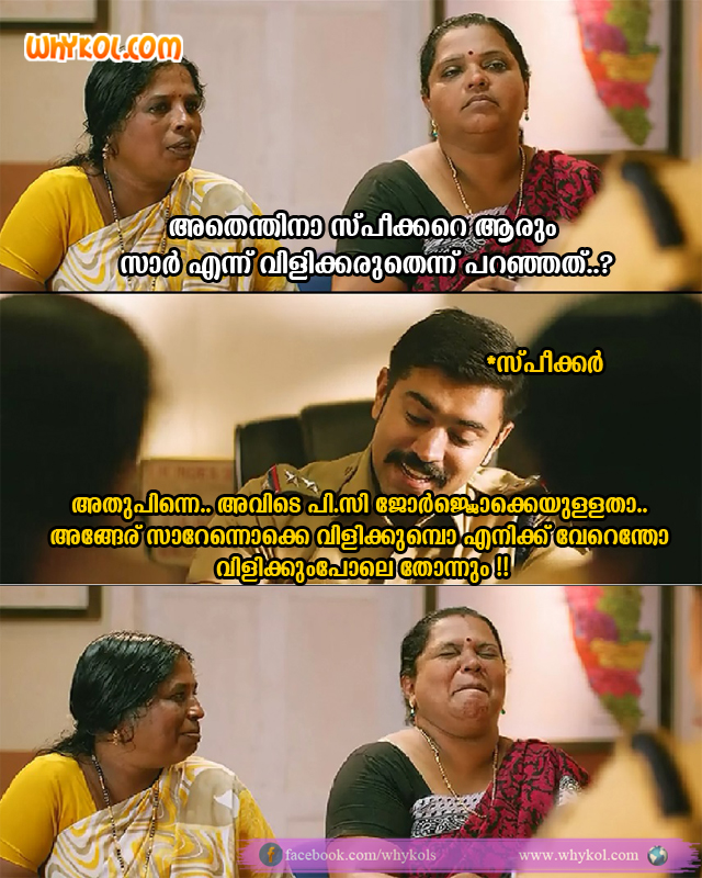 Malayalam Political jokes | Mallu comedy images