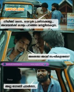 Mallu Malayalam Jokes images | Funny Pictures