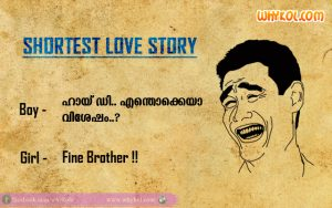 Shortest love story | Malayalam Jokes