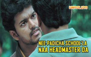 Vijay Punch dialogues from the superhit Tamil movie Pokkiri