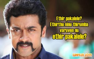 Tamil movie Singam punch dialogues | Suriya