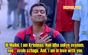 Tamil Love proposal from the movie Vaaranam Aayiram