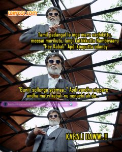 "Tamil super hit dialogues | Rajinikanth dialogues from the Movie Kabali | Tamil Punch dialogues | ""Kabali da"""