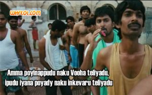 Dhanraj dialogue from the Movie Pilla Zamindar