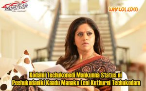 Bruce Lee The Fighter dialogues | Nadhiya