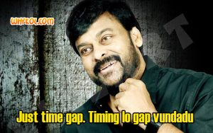 Megastar Chiranjeevi Cameo Appearance in Bruce Lee The Fighter