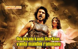 Magadheera Telugu Movie Dialogues| Ram Charan