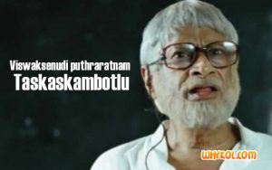 Telugu Actor M S Narayana Dialogues From Pilla Zamindar
