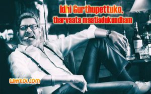 Jagapati Babu dialogues from the movie Nannaku Prematho