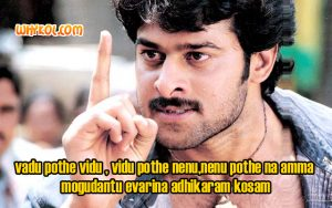 Chhatrapati Telugu Movie Dialogues | Prabhas