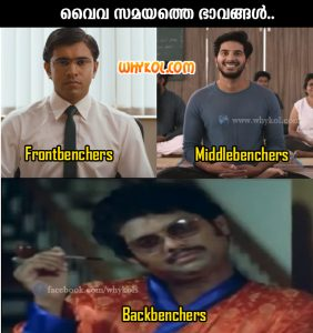 Backbenchers Jokes | Malayalam Funny trolls