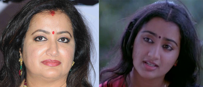 Actress Then and Now113