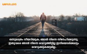 Lost Love Autograph Quotes | Malayalam Sad Words