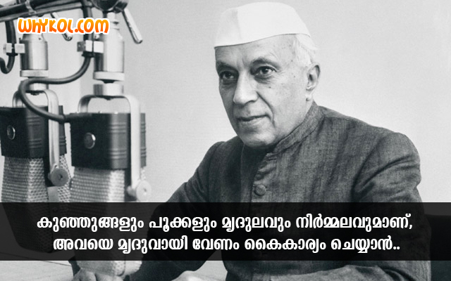 Jawaharlal Nehru Quotes about Children and Flowers