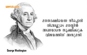 George Washington Quotes in Malayalam Language