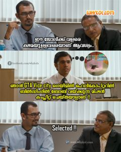 Helicopter Mission | Malayalam Trolls | Joke images