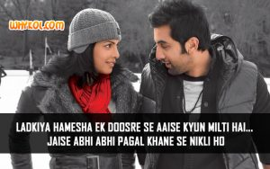Ranbir Kapoor Comedy Dialogue about girls | Anjaana Anjaani