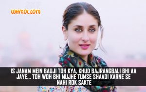 Kareena Kapoor Dialogues from the movie Bajrangi Bhaijaan