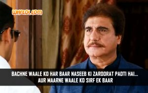 Raj Babbar Dialogues from the Movie Bodyguard