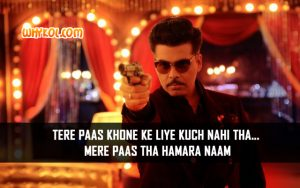 Famous Bollywood Dialogues | Bombay Velvet