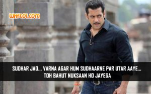 Sallu Bhai Action Dialogues | Salman Khan in Dabangg 2