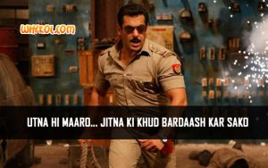 Salman Khan Action Dialogues from Dabangg 2