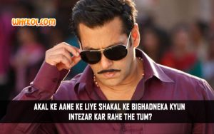 Salman Khan Comedy Scenes from Dabangg 2