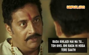 Prakash Raj Dialogues | Dabangg 2 | Famous Hindi Movie Scenes