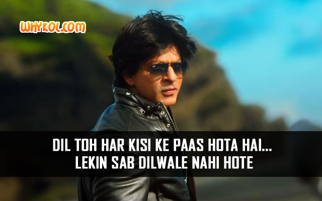 Sharukh Khan Dialogues from Dilwale | SRK