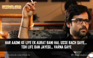 The Dirty Picture Dialogues   Emraan Hashmi