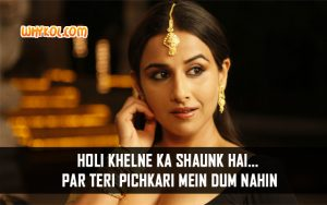Vidya Balan Dialogues From The Dirty Picture