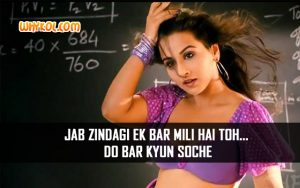 Dialogues from the movie The Dirty Picture | Vidya Balan