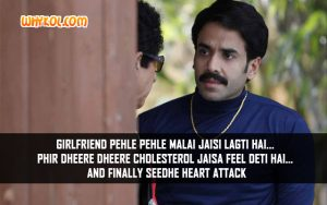 Tusshar Kapoor dialogues From The Dirty Picture