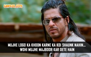 SRK Hit Dialogues from the Famous Bollywood movie Don 2
